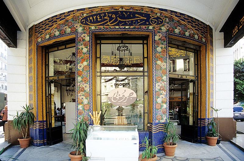 Groppi cafe Cairo