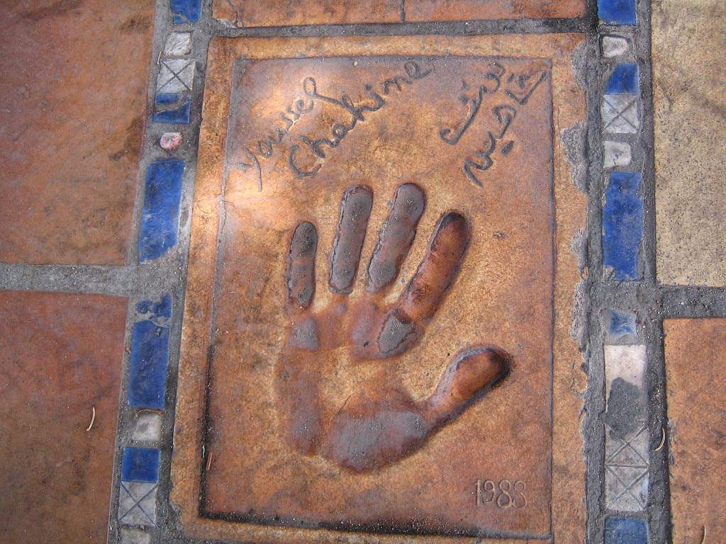 Youssef Chahine handprints